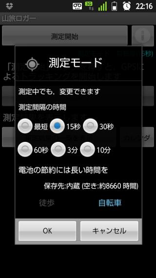 20130710-221658
