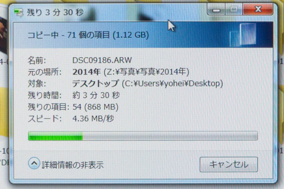 DSC09407