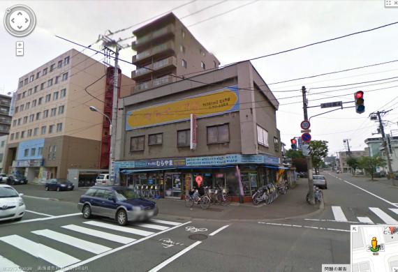 cycle_murayama