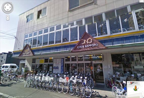 cycle_ono