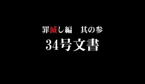 higurashi04