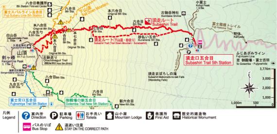 route_subashiri